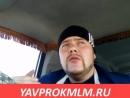 ОТЗЫВЫ ПАРТНЁРОВ ПРОЕКТА PROKMLM