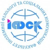 Асоціація випускників факультету ІФСК