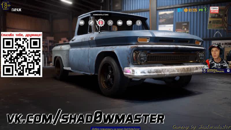 Need for Speed Payback - Race Car из пикапа! ну такое себе посмотрим что получится
