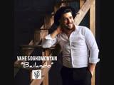 Vahe Soghomonyan-Bailando #2018 #2019 #song @enriqueiglesias #bailsndo #singermoscow #певецмосква #москва