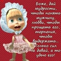 Назиля Бочкарева