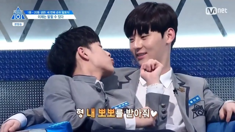 PRODUCE101 SS 2 รวมช็อตขำขัน Funny moments 5 END