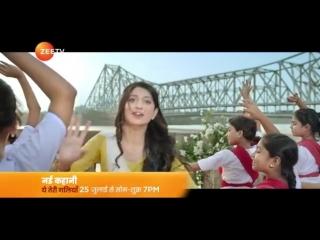 Ye Teri Galiyaan _ Starts 25th July, Mon to Fri 7PM _ Zee TV.mp4