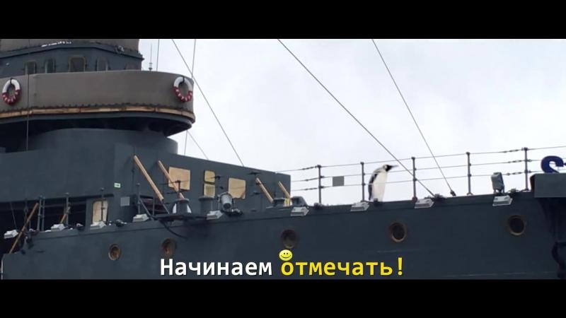 Ленинград - Начинаем отмечать! (OST Ёлки 5) - 1080HD - [ VKlipe.com ]
