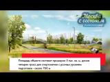 В парке 850-летия Москвы построят самый большой в городе памп-трек.