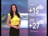Прогноз погоды на 23 августа 2017 года