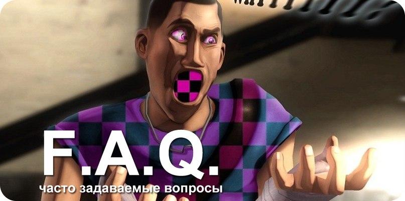 [Garry s Mod] Учебники (Форумы на Наша-Life) - Half-Life Inside