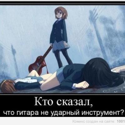 Алина Гончарова, 23 марта , Москва, id185887193