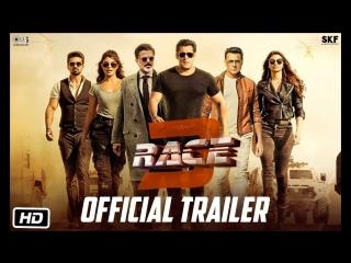 Race 3 | Гонка 3 | Официальный трейлер | Indian Films | RUS SUB