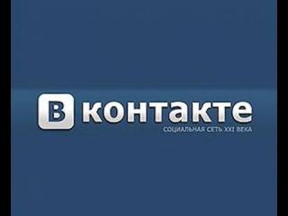 Как накрутить подписчиков в группу ВКонтакте.(ВК)Как накрутить участников в паблик. Бесплатно быстро