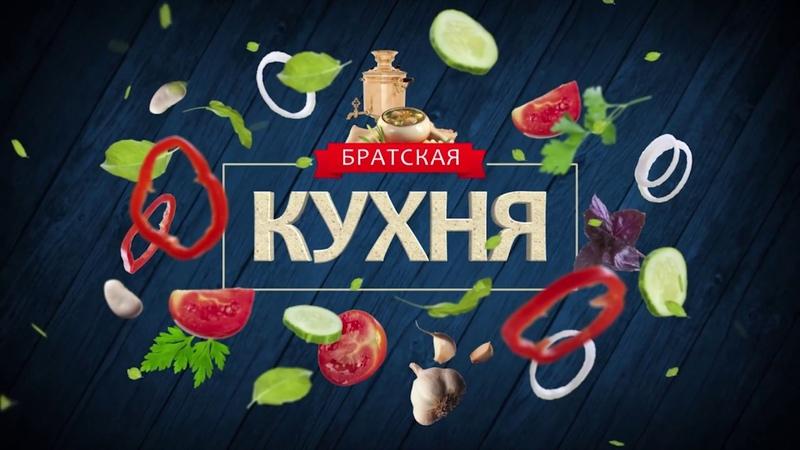 Белорусский кулеш и русские фаршированные перепела