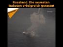 Von Su-34 gestartet: Ch-35U-Rakete zerstört Schiff