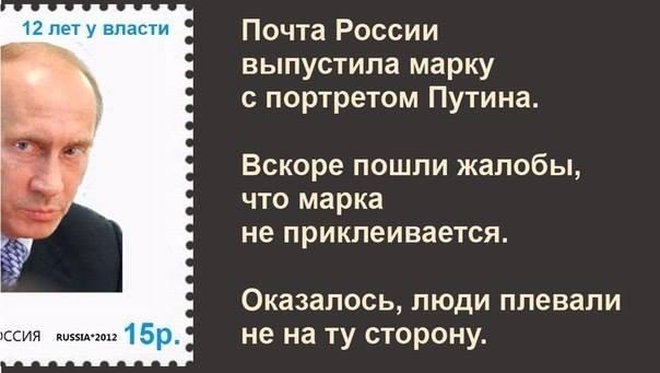 Путин пробует создать в России режим типа Муссолини. Его политика - это спецоперации в духе КГБ, - Гарань - Цензор.НЕТ 684