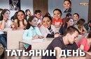 Валентина Рубцова фото #12