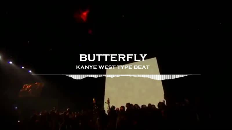 Kanye West Type Beat - Butterfly ft. Kid Cudi (prod. Reenie Rich)