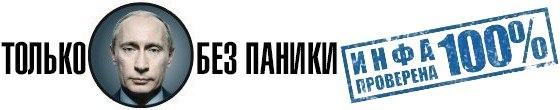 """""""Задержек социальных платежей не было и не будет"""", - Яценюк - Цензор.НЕТ 2447"""