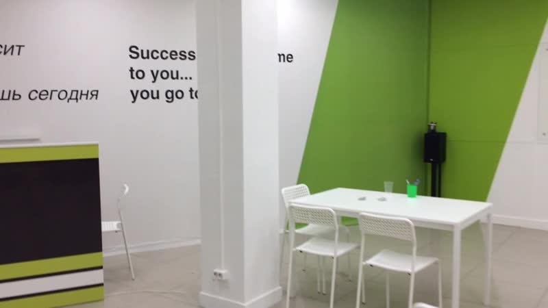 Интерьер бизнес-школы Поколение Z в городе Архангельске, видео-отзыв партнера