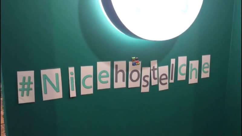 Nice hostel Chelyabinsk ⭐️ Найс хостел в Челябинске