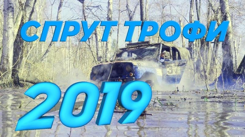 Спрут Трофи 2019. Безумные Уазы на штатной резине. 14 часов Бездорожья в Ульновске