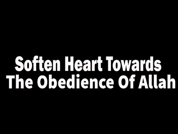 Get Calmness In Heart With The Words Of Allah