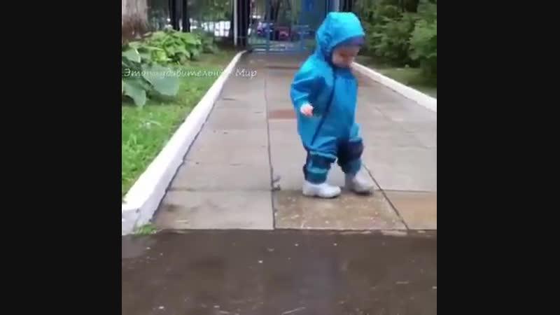 А ведь одели так, чтобы не промок...