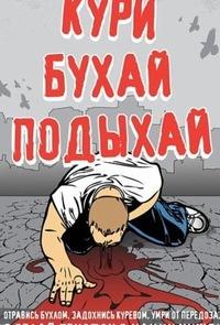 Сергей Сероштан, 8 августа 1989, Калининград, id8855359