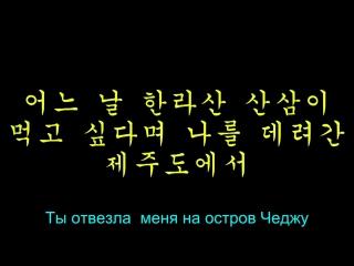 [MV] Hyungdon Daejune(형돈이와 대준이) _ Rap Impossible(한 번도 안 틀리고 누구도 부르기 어려운 노래)