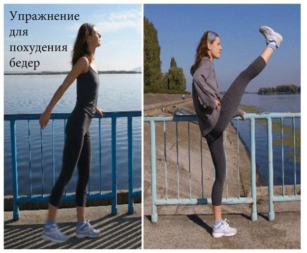 Фото как похудеть ноги