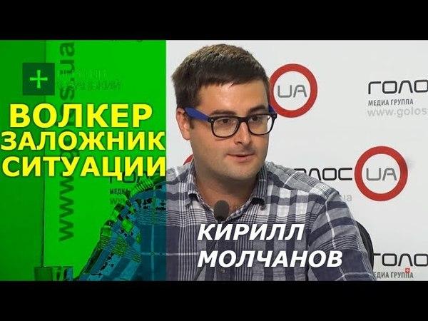 2 года назад Порошенко был против миротворцев. Кирилл Молчанов