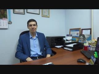 Интервью руководителя Юридического бюро