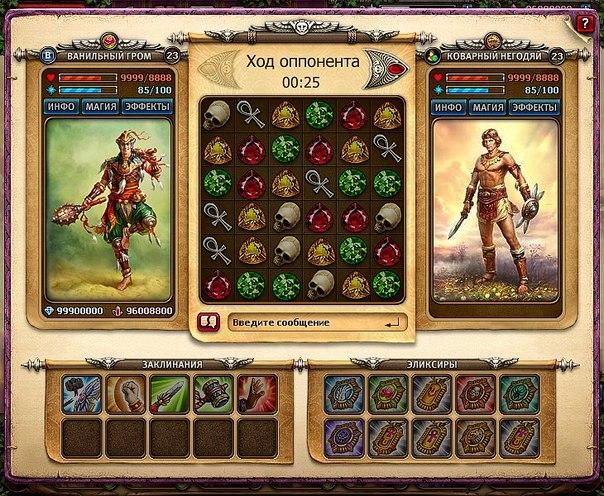 Голосов 0). Картинки из онлайн игр. Online.NewaGames.com. раздел.