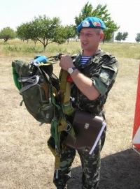Сергей Алиев, 9 января , Николаев, id177956268