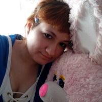 Аня Черемисина
