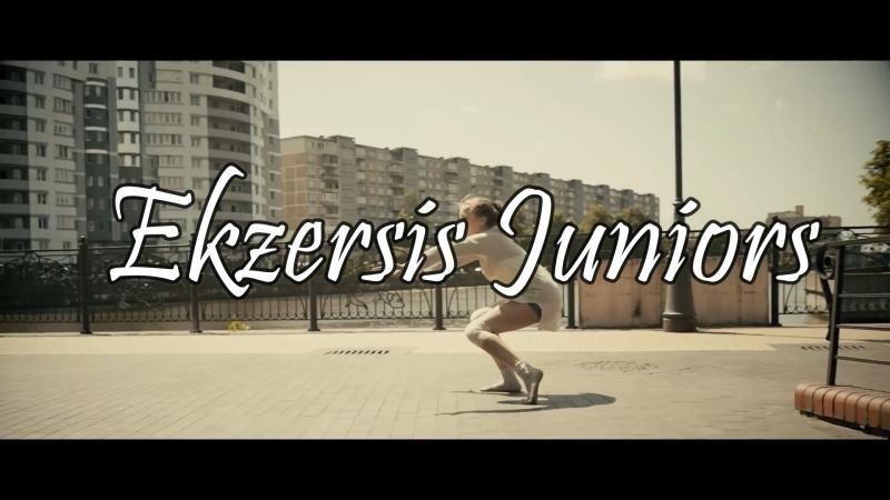 Танцы для подростков | Калининград | Студия танца Экзерсис | Набор 2018-2019