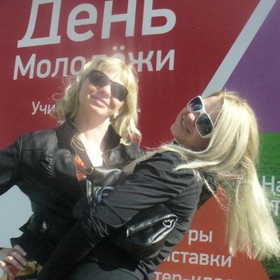 Анжелика Цветкова, 15 апреля , Красноярск, id120423195
