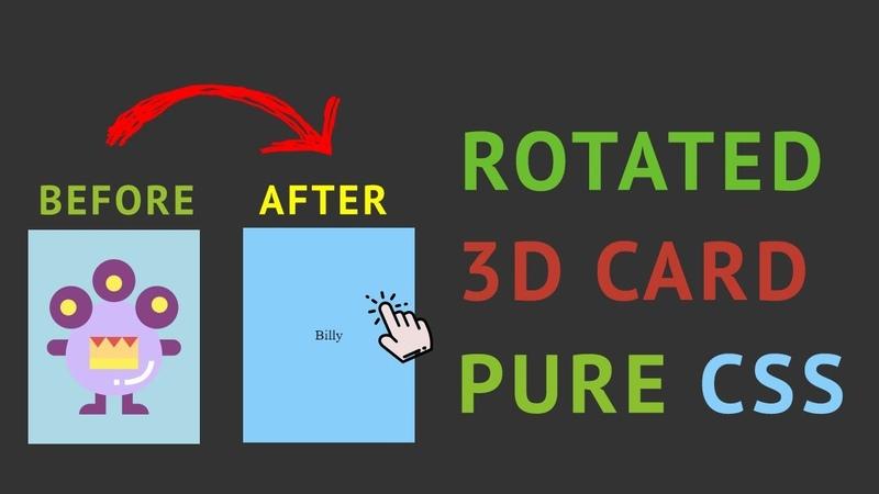3d-card смотреть онлайн, HD качество бесплатно