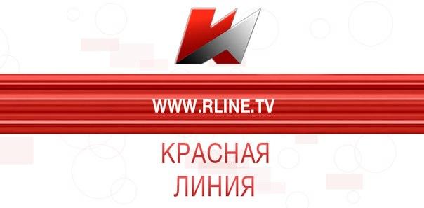 http://www.rline.tv/