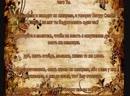 Евангелие от Марка глава 14