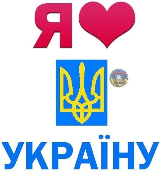 Турчинов назначил нового главу Нацкомиссии по связи и информатизации - Цензор.НЕТ 2214