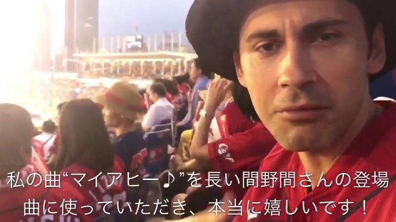 恋のマイアヒを歌唱するダンバラン昨日は カープ の試合を観戦させていただきました - ダンより感謝のコメント届きました - 本日 Mステ ウルトラFES にて生歌唱しますよろしくお