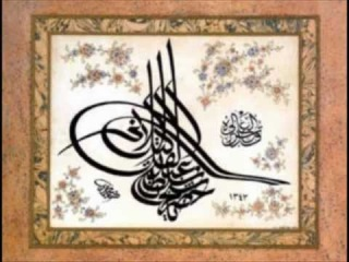Mounir Hafez - Le Soufisme.