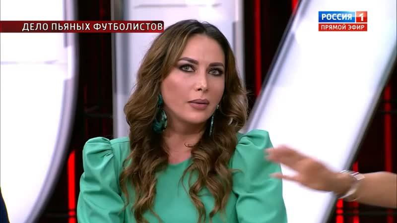 Виктория Боня сматерилась 'Уебаны' в прямом эфиреМалахов в шокеПрямой эфи_HD.mp4