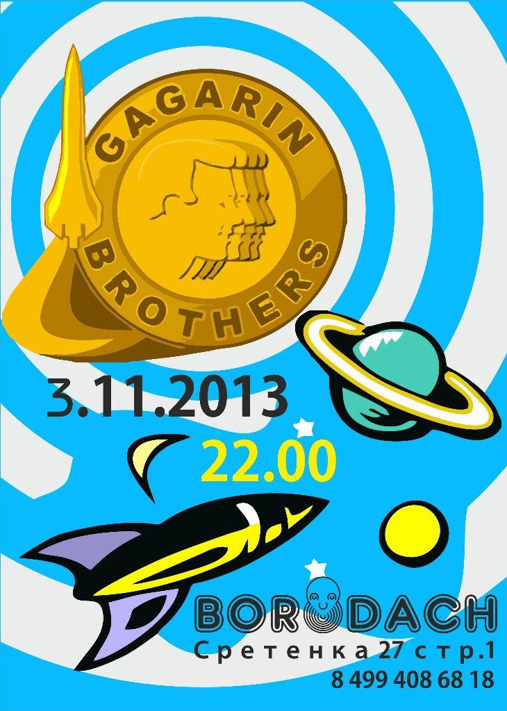 03.11 Gagarin Brothers в баре Borodach