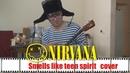 Nirvana - Smells like teen spirit (russian cover)