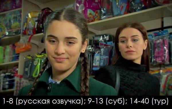turetskiy-serial-nevesta-vse-serii-na-russkom