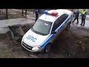 машина дпс в медногорске