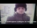 В Оренбурге разыскивается серийный грабитель