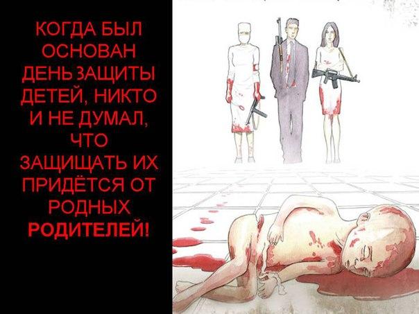 http://cs313926.vk.me/v313926611/193d/2aWKFXIk3fw.jpg