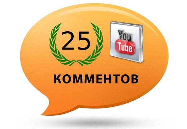 новости украины на ютубе видео