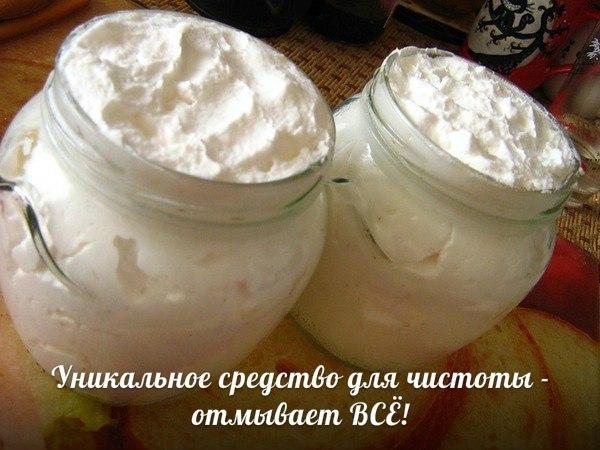 Видео как приготовить мороженое в домашних условиях рецепт